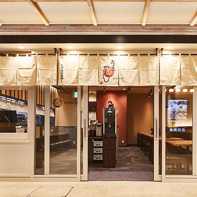 富山駅店1